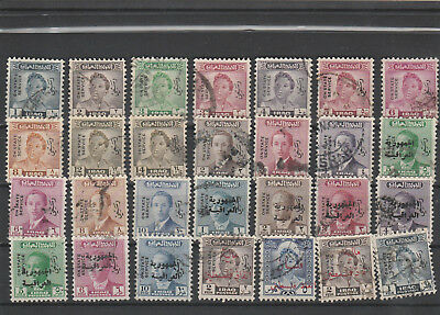 Iraq Iraq Middle East older Postage Stamps mix old Stamps mix Lot Am 5168