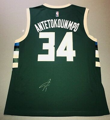 reputable site 33071 282fb GIANNIS ANTETOKOUNMPO SIGNED Milwaukee Bucks NBA Auto Jersey (Antetokounmpo  COA)