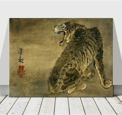 Japanese Tiger & Lightning - CANVAS ART PRINT POSTER - 12x8""