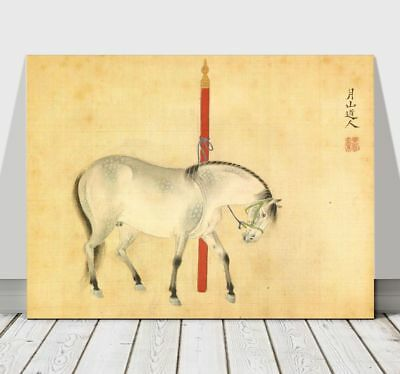 Japanese Horse & Pole with Kanji - CANVAS ART PRINT POSTER -12x8""