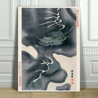 Japanese UKIYO-E - Dragon - CANVAS ART PRINT POSTER - 12x8""