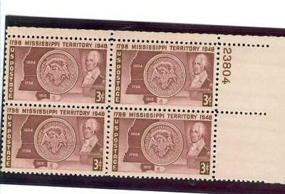 US Scott 955 3c   PB of 4  23804  UR  Mississippi Territory   MNH  OG