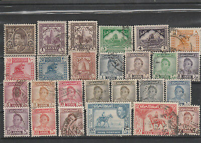 Iraq Iraq Middle East older Postage Stamps mix old Stamps mix Lot Am 5192