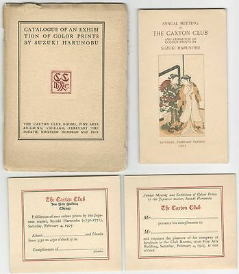1905 Harunobu Color Print Exhibition Catalog + 3 Pieces of Exhibition Ephemera