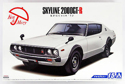 Aoshima 52129 The Model Car 15 Nissan KPGC110 Skyline HT2000 GT-R '73 1/24 Scale