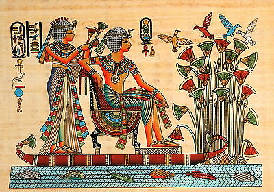 """Egyptian Papyrus - Hand Made -  12"""" x 16"""" - Ancient Art -King Tut In The Swamp"""