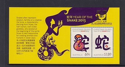 CHRISTMAS IS  2013  Year of the SNAKE MINISHEET MNH o/p China International Expo