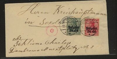 Lithuania   1N3,1N5  on  small  cover              KL0903
