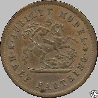 1887 Great Britain 1/2 Farthing (Jubilee / Model) Coin
