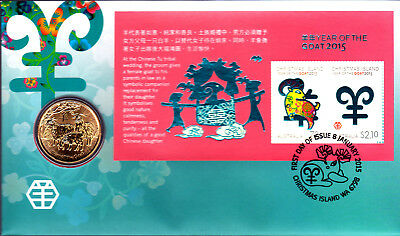 2015 Christmas Island Year of The Goat (Mini Sheet) FDC/PNC - Christmas Is PMK