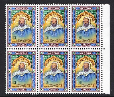 Algeria 1966 Return of Emir Abd-el-Kader's Remains- MNH blockof 4 -  (166)