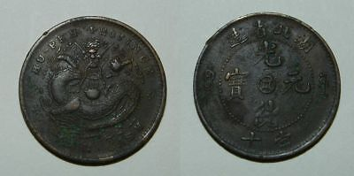 OLD CHINA COIN :  10 CASH - Early 20th Century  - GOOD DETAIL