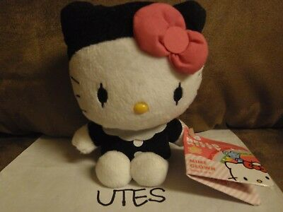 Hello Kitty Sanrio Mime Clown Limited Edition Jakks Pacific 2012 Plush NWT