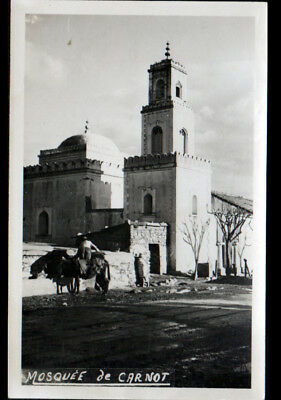 CARNOT (CONGO / Republique CENTRAFRIQUE) MOSQUEE animée , carte-photo vers 1950
