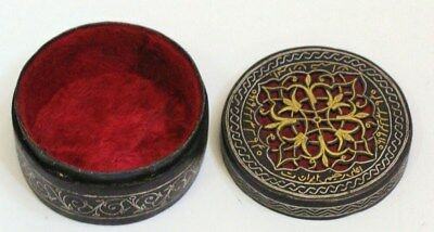 Antique Islamic Ottoman with Gold Inlaid Box  .