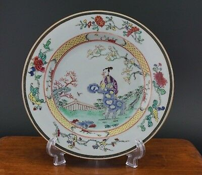 V-FINE Chinese Antique Porcelain Famille Rose Figure Plate Dish 18th C YONGZHENG