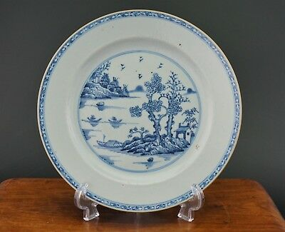 FINE Antique 18th C Chinese Export Blue and White Porcelain Plate QIANLONG