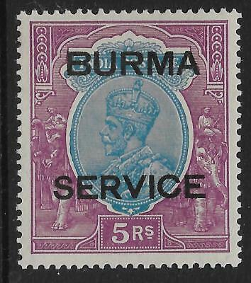BURMA SGO13 1937 5r ULTRAMARINE & PURPLE OFFICIAL MTD MINT