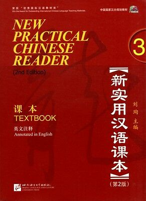 New Practical Chinese Reader 3 Textbook (2nd Edition, With MP3) (...