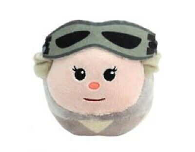 Star Wars Rey Figure Fluffball Ornament Squeeze Ball Toy NEW UNUSED