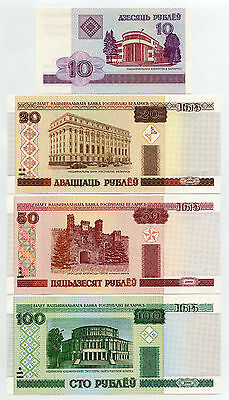 2000 Belarus 10 20 50 100 Rublei Notes Currency Paper Money Set - AG545