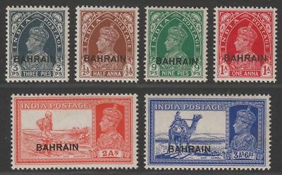 Bahrain 1938 King George VI Overprint Part Set to 3a6p Mint cat £80