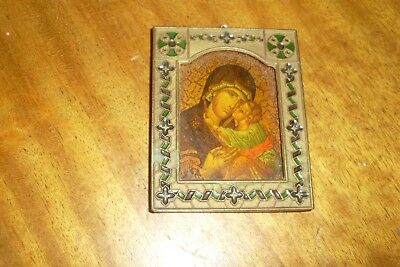Small Vintage Style Religious Icon/Wall hanging -Brass Enamel Decoration Frame