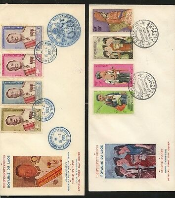 Laos   2  nice  cachet  covers               MS1220