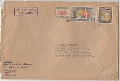1969 Kuwait To Pakistan Cover With 3 Stamps Ameer Photo, Education Day.