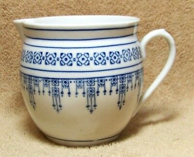 "Antique ""CECHO-SLOV"" CREAM PITCHER"