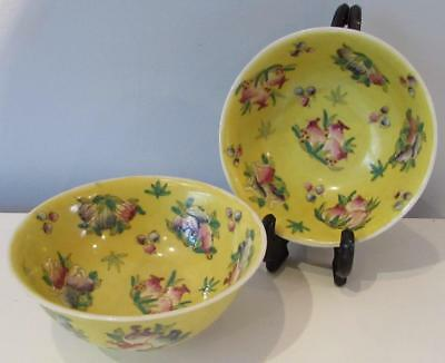Pair of Chinese Republic Period PeachBowls - Famille Rose - Jiangxi Mark