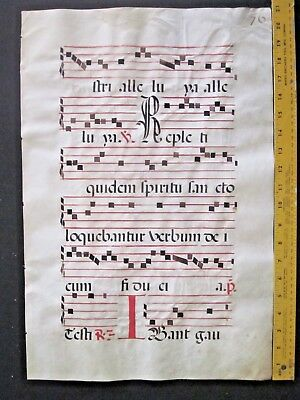 Very large Decorative Liturgical Music Manuscript Leaf, on Vellum,ca.1550