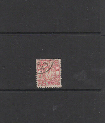 A very nice early Japanese 4 Sen Red issue