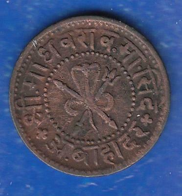 VS1956-58 India Princely State of Gwalior 1/2 Pice , Gwalior Fort Mint