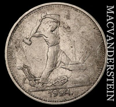 Russia (Ussr): 1924 Fifty Kopeks- No Reserve !! Silver !! #y945