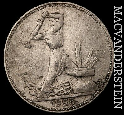 Russia (Ussr): 1925 Fifty Kopeks- No Reserve !! Silver !! #y946