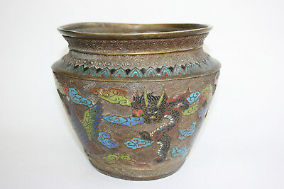 Antique/Old Chinese Cloisonne Bronze Carved Dragon Pot