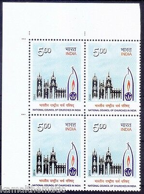 National Council of Churches in India, 2014 MNH Corner Blk  -  R29