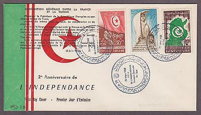 Tunisia # 317 - # 319 Independence Anniversary FDC - I Combine S/H