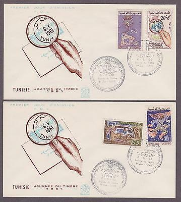 Tunisia # B130 - # B133 , Stamp Day with Mailtruck on 2 FDCs - I Combine S/H
