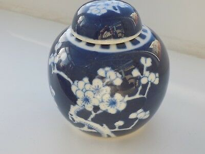 vintage Chinese Oriental Old Blue And White Ginger Jar Vase / Circle Mark