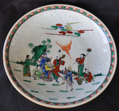 19Th Century Antique Chinese Porcelain Plate
