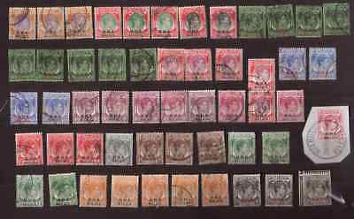 Straits Settlements BMA overprint lot of used stamps to $5 unchecked