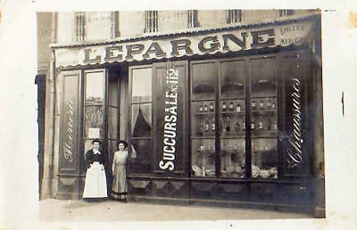 Photo Carte A Identifier - Magasin L'epargne Succursale N°112