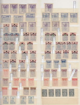 Russia - Page From Dealers Stock Old Stamps 1922-1923 - *mh*/**mnh**