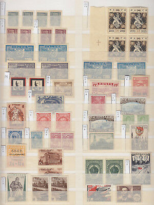 Russia - Page From Dealers Stock Old Stamps 1922-1938 - *mh*/**mnh**