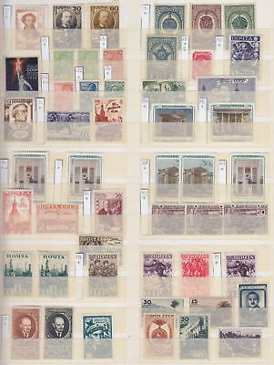 Russia - Page From Dealers Stock Old Stamps 1937-1942 - *mh*/**mnh**