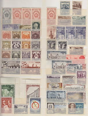 Russia - Page From Dealers Stock Old Stamps 1943-1957 - *mh*/**mnh**