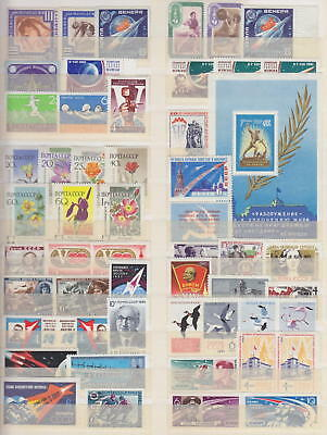 RUSSIA - 2x PAGE FROM DEALERS STOCK OLD STAMPS 1957-1965 - **MNH**