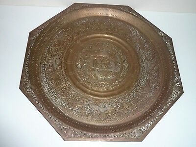 ANTIQUE c1900s  MIDDLE EASTERN PERSIAN COPPER QAJAR TRAY WITH EMBOSSED DESIGN
